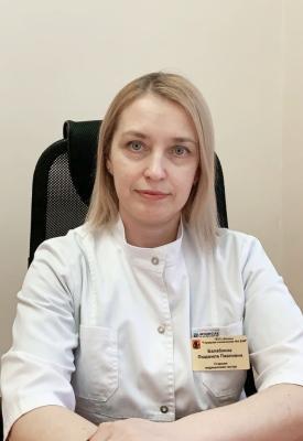 Балабкина Людмила Павловна